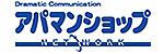 相模原市の賃貸物件情報サイト | アパマンショップ