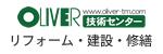 相模原・町田の建設、建物管理、リフォーム -オリバー技術センター【オリバービルコム・オリバー建設】