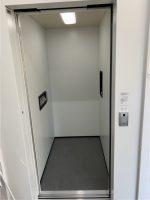 トランクルームエレベーター内
